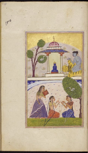 "The Breaking of Chāndā's Pearl Necklace,"" Chāndāyan of Maulānā Dā'ūd, Malwa, India, ca. 1520-40, folio: 24.4 x 14. cm (John Rylands Library Hindustani 1, ff. 132v-133r). Copyright University of Manchester"