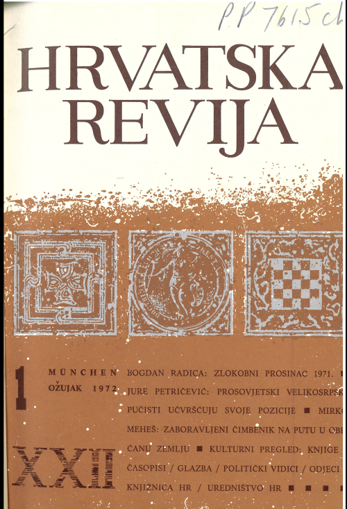 Front cover of 1972 Hrvatska revija