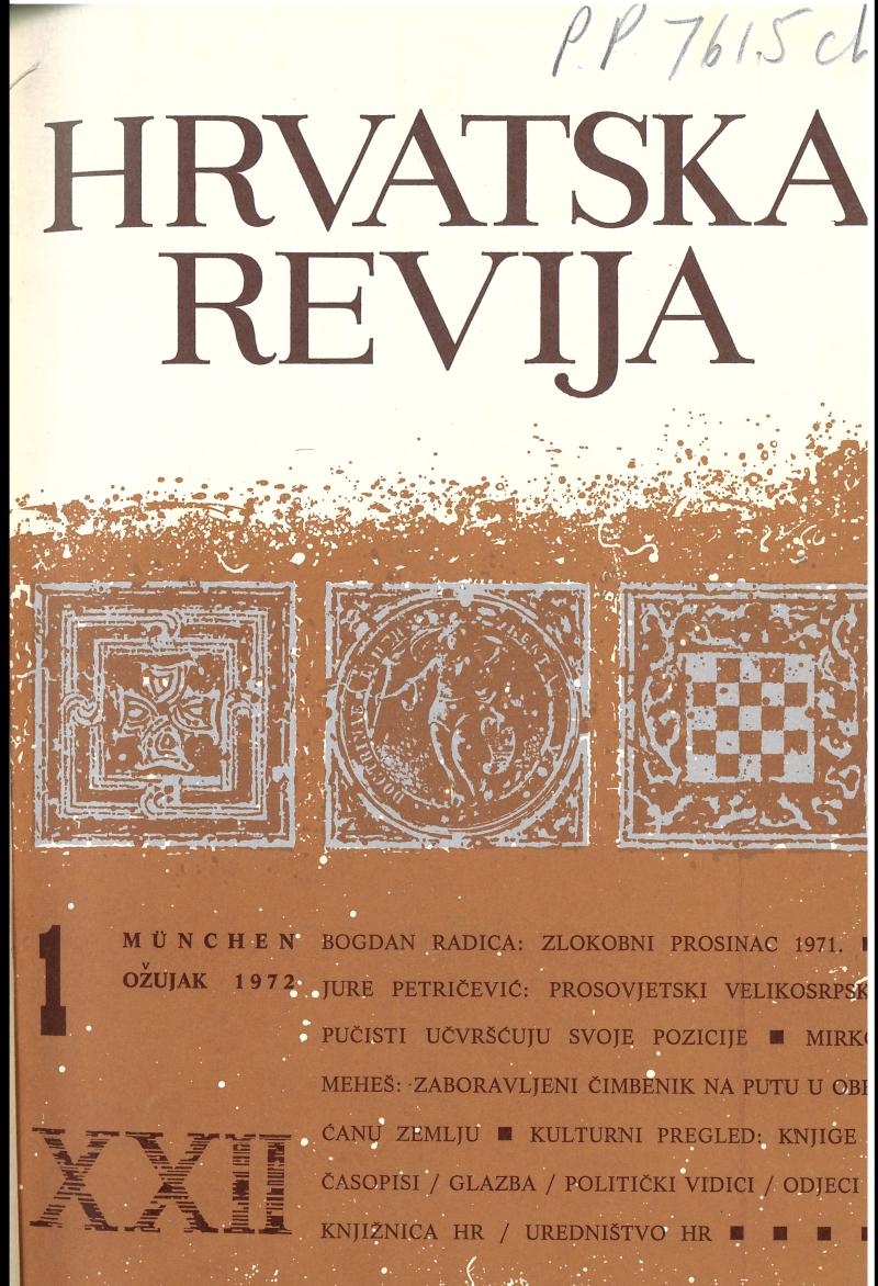 IV Cover of cover of Hrvatska revija