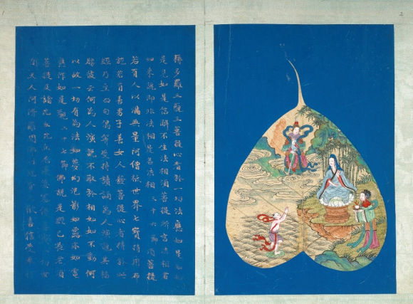 Painting of Guanyin (Bodhisattva Avalokiteshvara) on a leaf from a Bodhi tree in a book containing the Heart Sutra and the Diamond Sutra, two of the most popular texts of Mahayana Buddhism. China, 18th or 19th century. British Library, Add. 11746, f. 2