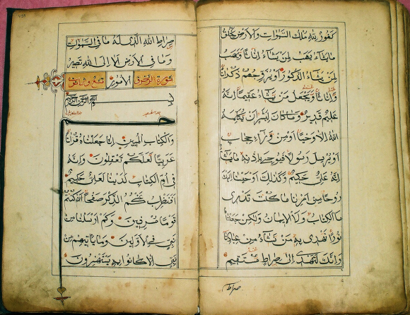 Beginning of S. al-Zukruf (Q. 43), with calligraphically dramatic presentation of the first letters ha-mim, in a Qur'an from Daghistan, ca. 19th century. British Library, Or 16058, ff. 438v-439r