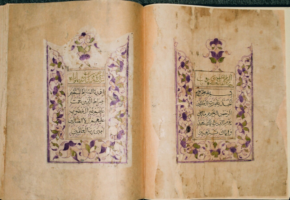 Surat al-Fatihah, followed by the words amin rabb al-'alamin. Daghistan, ca. 19th century. British Library, Or. 16033, ff. 1v-2r