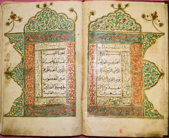 Surat al-Fatihah, the opening pages of a Qur'an, Daghistan, ca. 19th century. British Library, Or. 15605, ff. 1v-2r