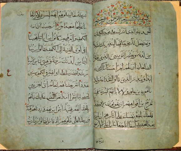 Qur'an, on blue paper, Daghistan, 19th century. Note the catchwords written in a small sloping cursive hand with overlining at the bottom of the right-hand page. Or. 16760, ff. 1v-2r