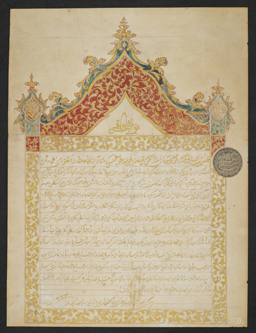 Illuminated letter from Engku Temenggung Seri Maharaja of Johor to Emperor Napoleon III of France, 17 Syaaban 1273 (12 April 1857).