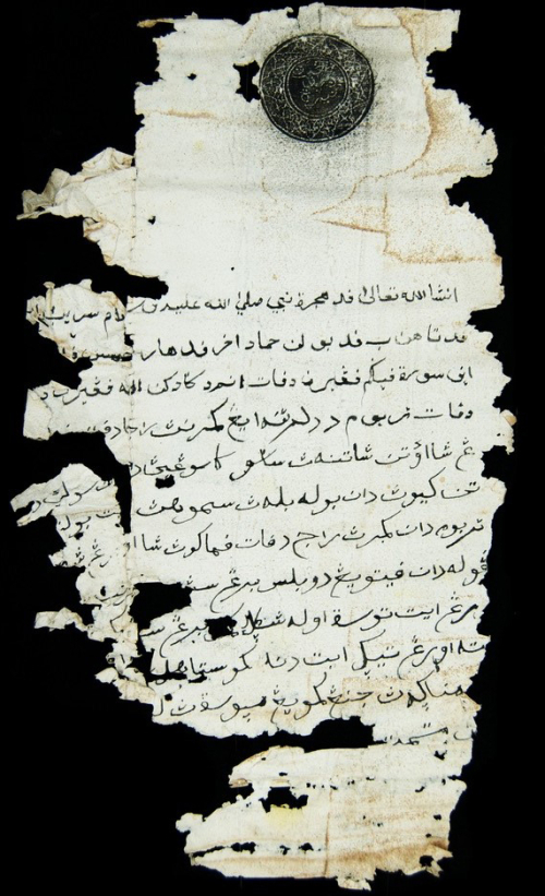 Edict (surat piagam) from Pangiran Dipati Anum of Jambi, Sumatra, to Dipati Terbumi