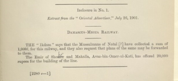 Extract from the Oriental Advertiser about the Damascus-Mecca Railway
