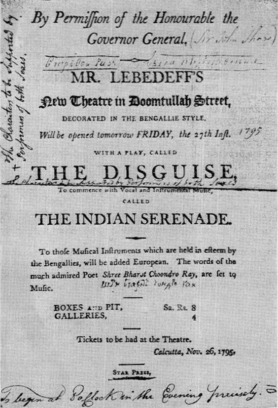 Poster advertising Lebedev's first performances of his plays on 27 November 1795