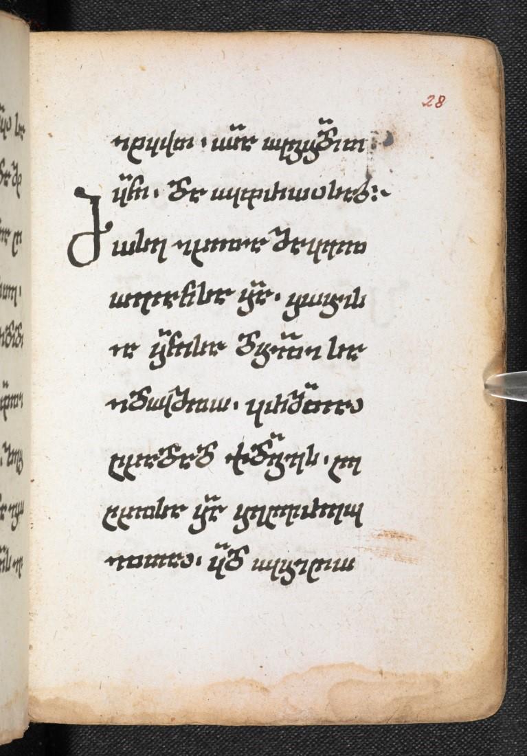 Image4_Book of prayers  17th century
