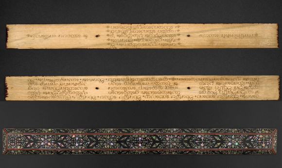 Maha Mulasattha text on the principles of making merit written in Northern Thai Dhamma script on palm leaves with wooden covers, dated 1851 CE British Library, Or 16077. From Doris Duke's Southeast Asian Art Collection