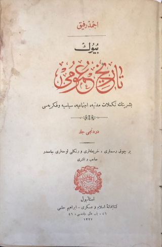 Cover page of the Büyük tarih-i umumi, Ottoman history of the world.