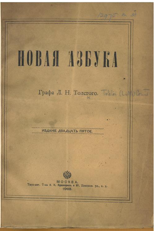 Cover of L. Tolstoy's Novaia Azbuka