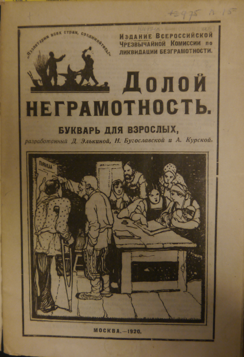 Cover of a textbook for adults with an image of adults learning