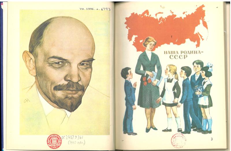 Last Soviet bukvar' - Lenin and USSR