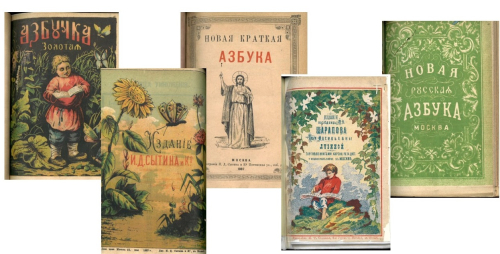Collage of late 19th century Azbuka covers