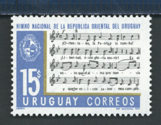 1971 stamp depicting music and lyrics from the Uruguay's national anthem