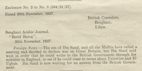 Translation of article from newspaper Berid Barca 30 November 1937