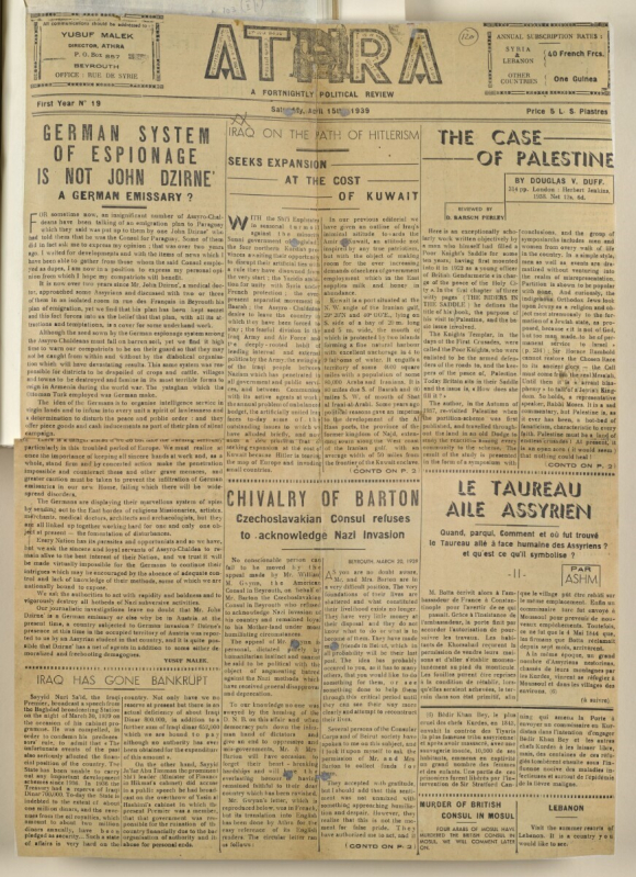 Front page of newspaper Athra 15 April 1939