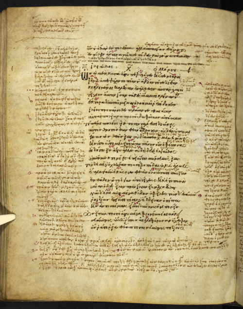 Manuscript page in Greek, with lots of notes in the margins and between the lines of text