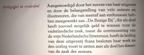 The first article of Plan voor de coöperatieve uitgeverij De Bezige Bij