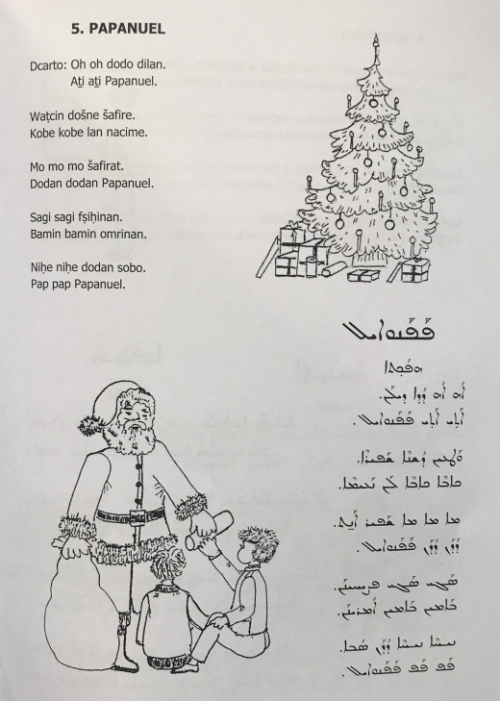 A poem in Turoyo about Father Christmas including illustrations.