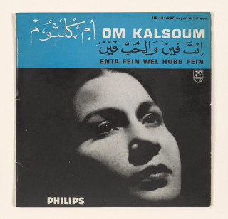 Image of Um Kulthūm on the cover of Enta Fein wel Hobb Fein