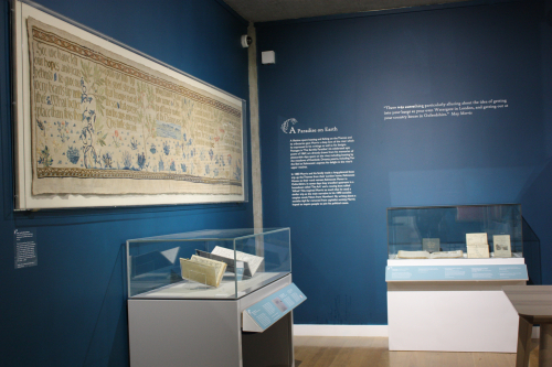 Manuscript in the exhibition display