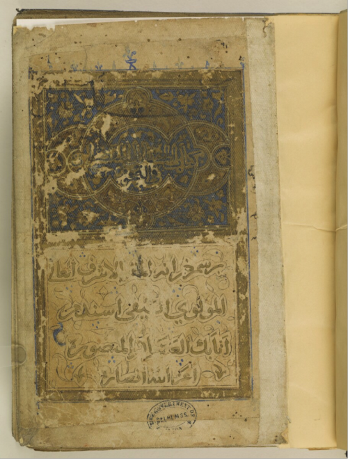 Title page of al-Qaṣrānī's Kitāb al-masāʾil dated 768/1367, with patron statement of the Mamluk amir Sayf al-Dīn Asandamur al-Nāṣirī (d. 769/1368) (Delhi Arabic 1916, vol. 1, f. 1r)