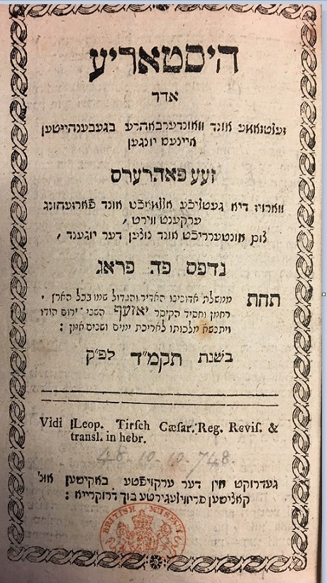 Title-page (in Hebrew characters) of a 1784 Yiddish translation of 'Robinson der Jüngere'