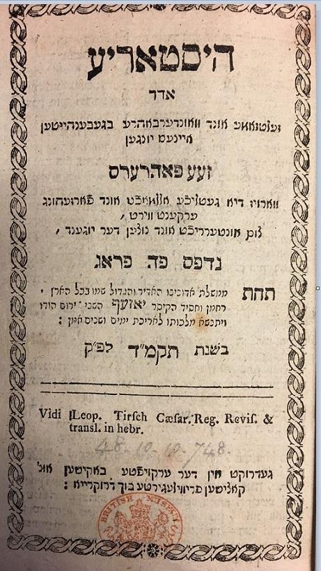 Robinson der Jüngere Yiddish