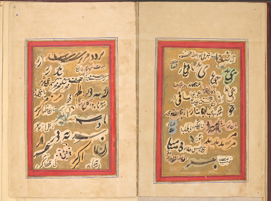 Album-of-Bahai-calligraphy-or_11098_f016r-15v