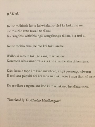 Text of the poem Rākau by Alice Te Punga Somerville