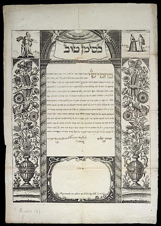 Copper plate engraved ketubah. London, 1802 (BL Or 12376 H)