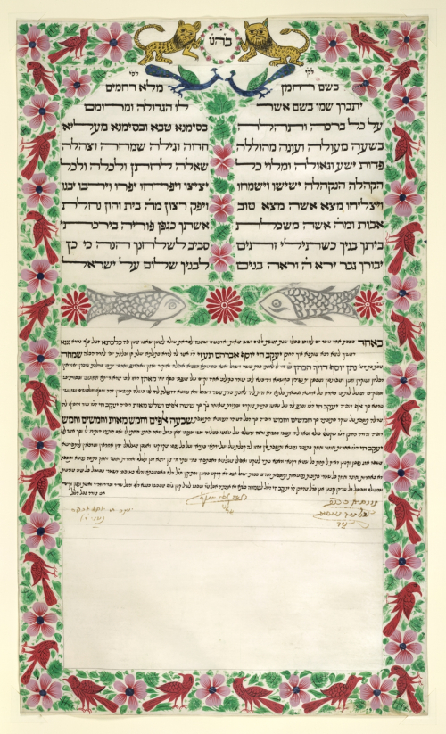 Indian ketubah. Calcutta, 11th November, 1887 (BL Or.15651)