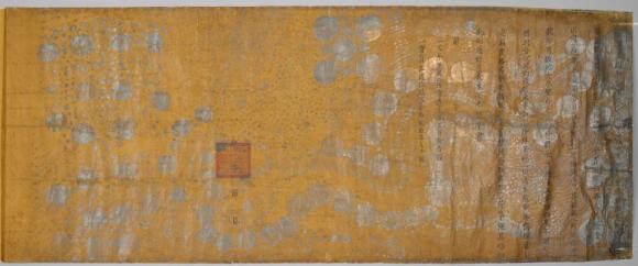 Sloane MS 3460