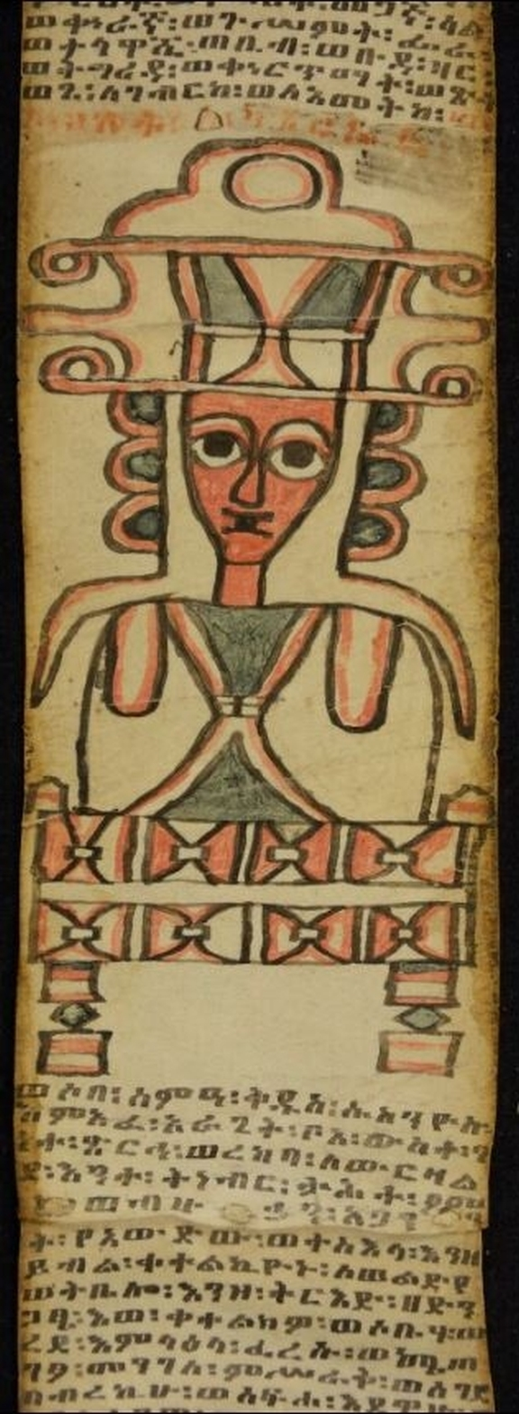 Narrow Ethiopic manuscript with illustration