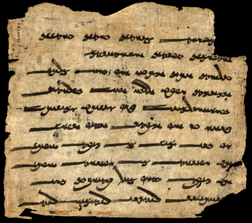 1 Zoroastrian prayer in Sogdian-Or MS 8212 84
