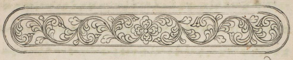 horizontal floral panel Add_ms_12346_f007r-dec
