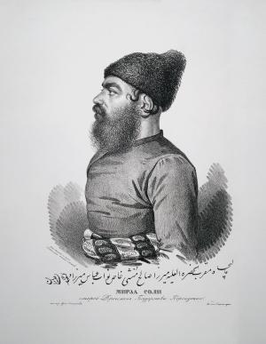 ithographed portrait of Mīrzā Ṣāliḥ Shīrāzī by Karl von Hampeln