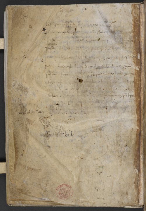 A page of faded text at the end of the Old English Orosius.
