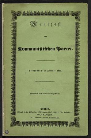 Communist-party-manifesto-front-cover-websmall