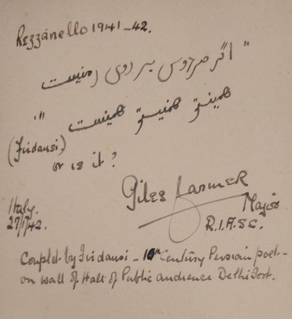 Couplet in Persian