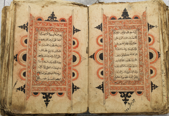 Decorated frames marking the start of S. al-Kahf (Q. 18) in a Qur'an manuscript from Mindanao, southern Philippines, ca. 18th-19th century. Smithsonian Institution, National Museum of Natural History, E232848B