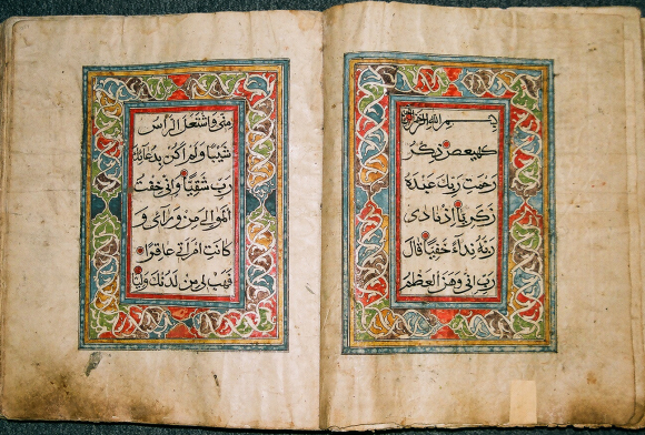 Decorated frames marking the start of Surat Maryam. Qur'an, Daghistan, 1777. Or. 16127, ff. 253v-254r