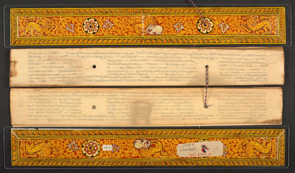 Palm leaf manuscript with painted wooden covers containing a manual for learners of Pali, the lingua franca of Theravada Buddhism, Sri Lanka, 19th century. British Library, Or. 6608/43