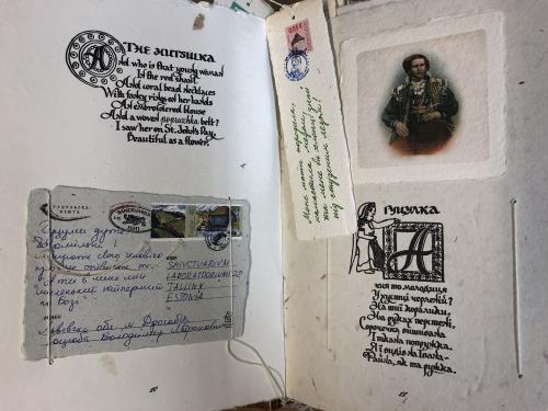 Hutsulka page