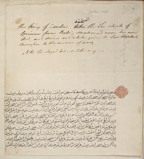 Letter from Sultan Abdullah Mukarram Syah of Kedah (r. 1778-1797) to Francis Light, Governor of Penang, 2 Syawal 1206 (24 May 1792).
