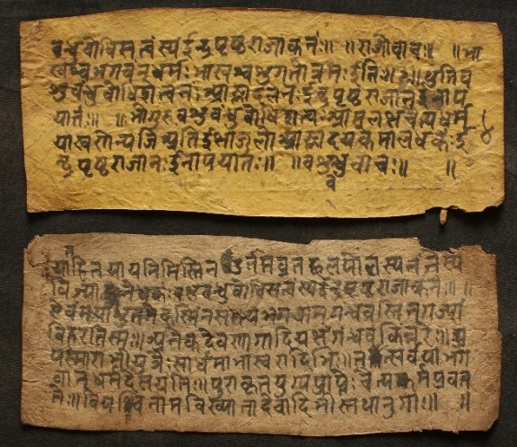 Two single manuscript pages placed one above the other. Each text has rows of Sanskrit.