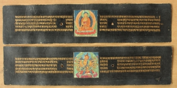 A single manuscript page. Gold writing with a colourful depiction of the Buddha in the centre