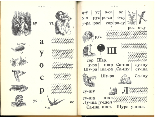 Double-page spread from the 1957 reading book for Russian émigré children